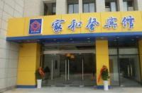 Changzhou Jia He Xin Hotel Image