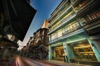 Essence D'orient Hotel & Spa Image