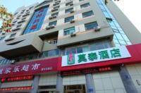 Motel Yancheng East Jianjun Road Image