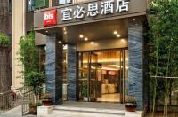 Ibis Hotel Jinan Jingwu Road Image