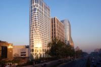 Conrad Beijing Image
