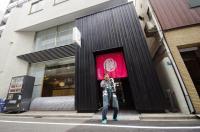 Tokyo Sumidagawa Youth Hostel Image