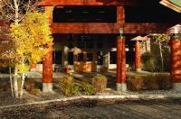 River Rock Lodge By Resort Property Management Image
