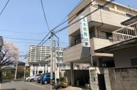 Tamaki Ryokan Image