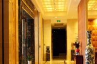 Anyang Huaqiang Jianguo Hotel Image