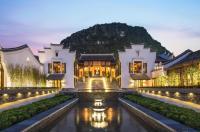 Banyan Tree Yangshuo Hotel Image