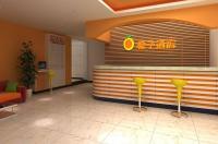 Chenzhou Orange Hotel Image