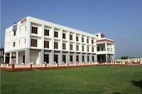 Geetanjali Hotel & Motel Image