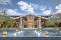 Gran Melia Xian Hotel Image