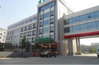 Greentree Alliance Jiangsu Wuxi Yixing Jinsanjiao Bus Station Hotel Image