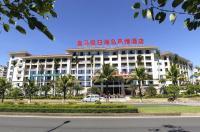 Haikou Huangma Holiday Island Style Hotel Image