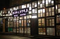 Hostel Marina Qingdao Image