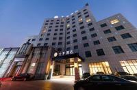 JI Hotel Jiangqiao Shanghai Image
