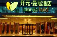 Wuxi New Century Manju Hotel Image