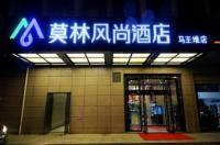 Morninginn Changsha Broadcasting Center Store Branch Image