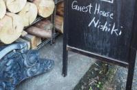 Guesthouse Nishiki Image
