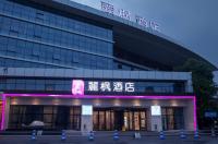 Lavande Hotel Wuhan Railway Station Branch Image