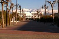 Hotel Corona de Atarfe Image