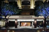 Ambassador Hotel Taipei Image