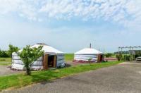 Mongoolse Yurt Image