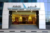 Avari Barsha Hotel Apartments Image