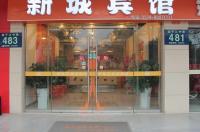 Yangzhou Xincheng Hotel Image
