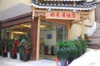 Kaili Haolaiwu Hotel Image
