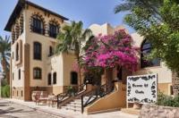 Dawar El Omda Hotel - Adult Only Image