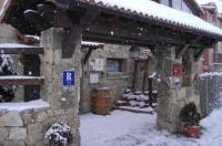 Hotel Rural El Yantar de Gredos Image