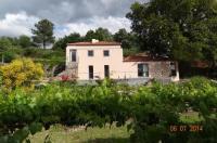 Quinta das Delicias Image