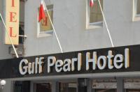 Gulf Pearl Hotel Image