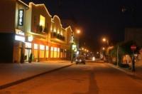 Hotel Abrava Image