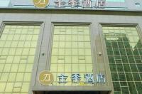 Ji Hotel Xian Fengcheng Second Road Branch Image