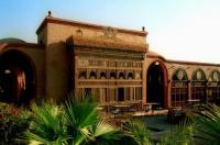 Al Moudira Hotel Image