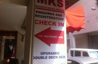 Mks Backpackers Hostel - Dalhousie Lane Image