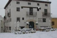 Hotel Restaurante Doña Anita Image