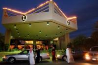 Intercontinental Al Jubail Hotel Image
