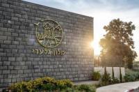 Kfar Giladi Kibbutz Hotel Image