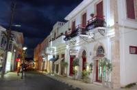 Kiniras Traditional Hotel & Restaurant Image