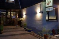 Pension Strohm im Lieth Café Image