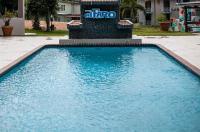 Parador El Faro Image