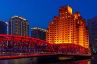 Broadway Mansions Hotel - Bund Image