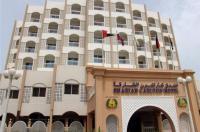 Sharjah Carlton Hotel Image