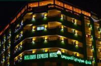 Holidays Express Hotel Image