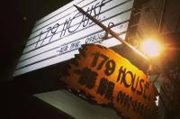 179 House Image