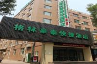 Greentree Shanxi Taiyuan University Of Finance And Economics North School Express Hotel Image