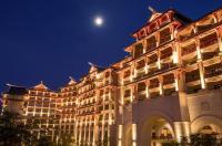 Haikou Marriott Hotel Image