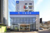 Hanting Express Tianjin South Tower Branch Hotel Image