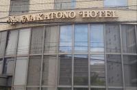 Nakatono Hotel Image