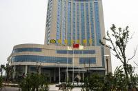 Inzone Garland Hotel Jiaxiang Image